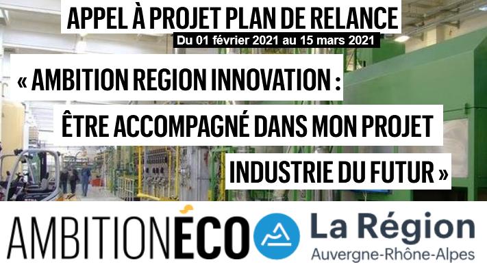 La Région Auvergne-Rhône-Alpes soutient les entreprises industrielles ayant un projet de relocalisation, diversification ou approvisionnement local.